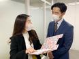 総合職 ★東証一部上場・DmMiXグループ/スピード昇給・昇格可能/世界にニーズのある商材を扱います2