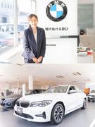 営業(BMWの正規ディーラー)◎未経験歓迎!賞与年2回!連休取得も可能!1
