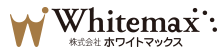 株式会社ホワイトマックス