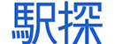 株式会社駅探(東証マザーズ上場)