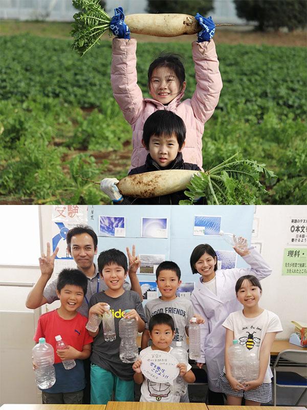 子どもの指導員(教室長候補)◎土日祝休み/机の上の勉強だけでは学べない「こころ」を育む塾です!イメージ1