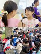 講師アシスタント★横浜オフィス新規オープン/大阪追加募集/子どもの「5つの資質」を高めるサポート1