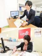 ルームアドバイザー★未経験入社95%/東証JASDAQ上場企業グループ/豊富なキャリア選択が可能!1
