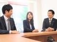 ルームアドバイザー★未経験入社95%/東証JASDAQ上場企業グループ/豊富なキャリア選択が可能!2