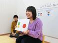 幼児児童教室の指導員「お子さま一人ひとりに向き合い、成長をサポート!」★未経験・無資格OK3