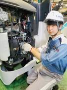 整備エンジニア ★安心の「三菱ロジスネクストグループ」|土日祝休み|賞与実績5ヶ月分|毎年昇給あり1