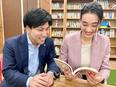 コンサルティング営業 ◎『ベストベンチャー100』11年連続受賞のセールステック企業!2
