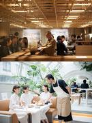 ライフスタイルホテルの接客運営(ホテル・飲食・広報・イベント企画経験者、歓迎)★オープニングスタッフ1