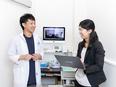 日本最大級の病院口コミサイト『Caloo』のコンサルティング営業★在宅勤務OK★年休120日2