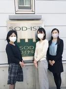 インサイドセールス ◎産休&育休後の復帰者多数/土日祝休み!1