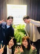 野菜トレーダー★先輩の9割が未経験!定時は15時!オフィスカジュアル!月給25万円以上!1