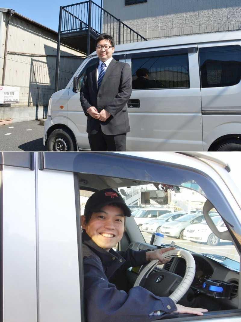 軽貨物ドライバー★未経験歓迎|必要なのは「免許」だけで月収「50万円」/自由な働き方ですイメージ1