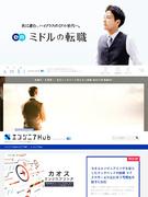 人財プラットフォーム事業部の事業企画責任者│事業部におけるNo.2!1