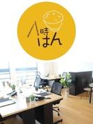 コンサルティング営業 ★新規事業のスタートアップメンバー/フルフレックスタイム制1