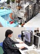 機械設計(国内シェアトップクラスの水産養殖機械)◆創業107年!年休126日/賞与昨年実績4ヶ月1
