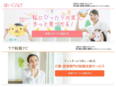 人材コーディネーター◆年収455万円以上/土日祝休/早期キャリアUP可3