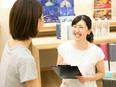 ヨガインストラクター★未経験歓迎★お客様を元気&笑顔にできる仕事です!★住宅手当月3万円!3