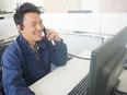 中古車販売スタッフ ★月給30万円以上!★月平均残業時間5時間以下★マイカー通勤可!2