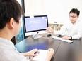 企業HPの運用サポート ◎年休130日以上│集客支援につながる提案やセミナーの企画などにも挑戦可能!3