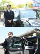 タクシードライバー ◎会社負担で第二種免許取得可/賞与年2回/隔日勤務で年収500万円可能1
