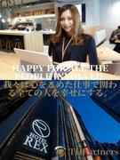 経営企画 ◎ホテル事業を担う重要ポジション/年俸600万円~800万円1