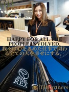 エリアマネージャー ◎ホテル事業を担う重要ポジション/年俸550万円~750万円1