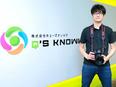 【未経験歓迎】Web広告アドバイザー|月給27.2万円以上!業界トップクラスのメディアです。2