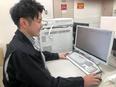 【未経験歓迎】メンテナンススタッフ ★書類選考後、面接1回! 入社祝金10万円支給!3
