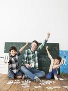 オールイングリッシュの学童保育『明光キッズe』の教室長 ◎住宅手当あり/英会話スキル習得も可能!1