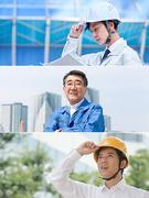 施工管理 ★年収1000万円以上も可能!東証一部上場企業グループ|年間休日125日+計画有給5日1
