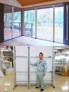 製造リーダー(主任候補)◆87個の特許を保有!グッドデザイン賞を4度受賞!20年以上ずっと黒字経営!1