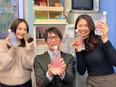 転職コンサルタント ★月給30万円~スタート、年間休日125日!2