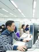 自社開発システムのエンジニア ◎直取引9割以上 ◎残業月20時間程度 ◎年間休日125日1