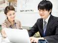IT開発エンジニア(Web・アプリ開発/社内システム開発など)★研修・サポート充実3