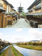 都市ブランディングアドバイザー(京都市の新たなイメージ作りやPR戦略を考えます)★リモートワーク中心1