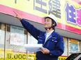注文住宅の施工管理◎月給30万円以上|定着率90%以上|ほとんどの社員が19時までに退勤!3