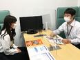 総合職(協会職員)★「日本の産業界を支える」ことがミッション ★定着率90%!働きやすい環境です!2
