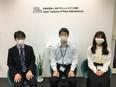 総合職(協会職員)★「日本の産業界を支える」ことがミッション ★定着率90%!働きやすい環境です!3