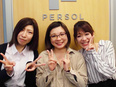 コンタクトセンターの管理スタッフ ◎年間休日125日以上!東証一部上場の大手パーソルグループ!2