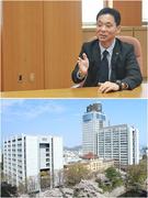スマートワークコーディネーター(静岡県庁内の業務改革・DXを推進)◎副業募集/勤務は週1日程度。1