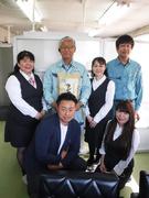 土木施工管理◎未経験大歓迎!資格取得時に、5~10万円!誕生日月には1万円の祝い金あり!1
