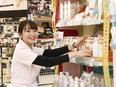 ドラッグストアの店舗運営スタッフ ◎転勤なしの働き方可/残業平均月14.5時間/月8~9日休み2