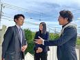 教育部門幹部候補★IPO準備企業が新設した「良知大学」で日本・世界を変える本物のリーダーを輩出する!3