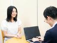 関西で働く事務 ★転勤なし・土日祝休み・最大9連休・在宅勤務…理想の職場と出会えます!3