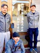 宮城県で働く設備スタッフ ◎資格取得制度あり!10種類以上の資格取得が可能◎残業ほぼ無し◎完休2日制1