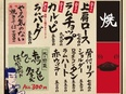 店長候補 ★完全週休二日制/月給27万円スタート/未経験歓迎!2