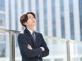 営業<未経験OK>☆月収100万円以上も可能☆新規事業のスターティングメンバ―!2