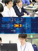 ソフトウェア開発職【理系限定】 ★自動運転技術、ロボット、Iot…先端分野のエンジニアへ育てます。1