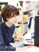 インテリアのECサイトデザイナー★デザインや企画、マーケティングまで担当/昨年度9割以上の社員が昇給1