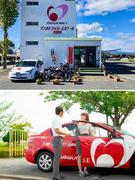 自動車教習所のインストラクター ★1年で90%が正社員登用!月給25万円以上にUP/設立55年以上1